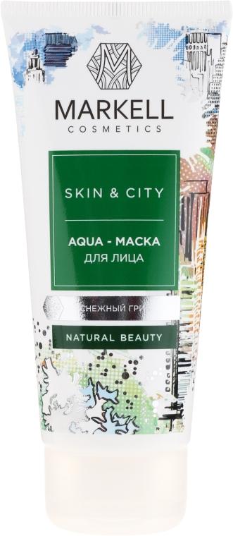 Gesichtsmaske mit Pfirsich- und Apfelextrakt - Markell Cosmetics Skin&City Face Mask