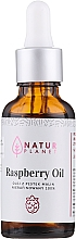 Düfte, Parfümerie und Kosmetik 100% natürliches Himbeeröl - Natur Planet Raspberry Oil 100%