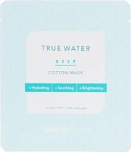 Düfte, Parfümerie und Kosmetik Tief feuchtigkeitsspendende, glättende und beruhigende Tuchmaske für das Gesicht - Thank You Farmer True Water Deep Cotton Mask