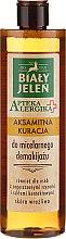 Düfte, Parfümerie und Kosmetik Mizellenlotion zum Abschminken für empfindliche Haut - Bialy Jelen Apteka Alergika