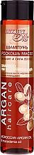 Düfte, Parfümerie und Kosmetik Stärkendes Pfegeshampoo mit Argan- und Macadamiaöl - Argan Haircare
