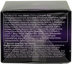 Tagescreme für mehr Elastizität SPF 15 - Olay Age Defying Day Cream  — Bild N2
