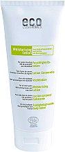 Düfte, Parfümerie und Kosmetik Feuchtigkeitslotion mit Granatapfel und Weinblatt - Eco Cosmetics