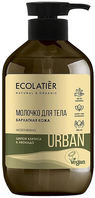 Feuchtigkeitsspendende Körpermilch mit Kaktus- und Avocadoblume - Ecolatier Urban Body Milk