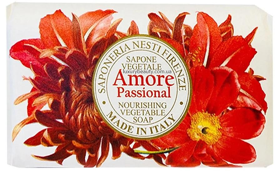 Pflegende Seife mit Vanillen-, Mandel- und Orangenduft - Nesti Dante Amore Passional Nourishing Vegetable Soap