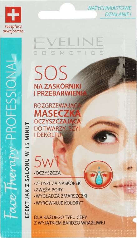 5in1 Reinigende Maske für Gesicht, Hals und Dekolleté mit Wärme-Effekt - Cosmetics Face Therapy Professional