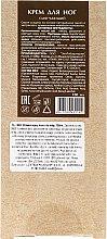 Beruhigender Fußbalsam - ECO Laboratorie Food Cream — Bild N2