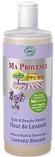 Düfte, Parfümerie und Kosmetik Bio Dusch- und Badegel mit Lavendel - Ma Provence Bath & Shower Gel Lavender Blossom