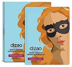 Düfte, Parfümerie und Kosmetik Feuchtigkeitsspendende Detox Anti-Falten Augenkonturcreme gegen dunkle Ringe mit Bambuskohle und Hyaluronsäure - Dizao