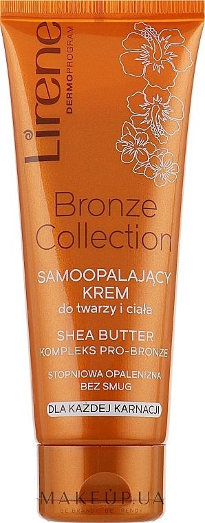 Selbstbräuner-Creme für Körper und Gesicht - Lirene Body Arabica Face & Body Cream — Bild N1