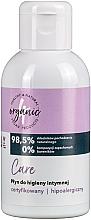 Düfte, Parfümerie und Kosmetik Pflegendes hypoallergenes Gel für die Intimhygiene - 4Organic Care Intimate Gel