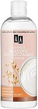 Düfte, Parfümerie und Kosmetik Nährende Gesichtsreinigungsmilch mit Hafer - AA Skin Food