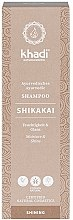 Düfte, Parfümerie und Kosmetik Feuchtigkeitsspendendes ayurvedisches Shampoo - Khadi