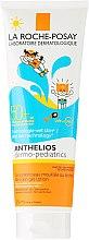 Düfte, Parfümerie und Kosmetik Sonnenschutzlotion für Kinder SPF 50+ - La Roche-Posay Anthelios Smooth Lotion SPF 50+