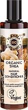 Düfte, Parfümerie und Kosmetik Reichhaltige Haarspülung mit Bio Sheabutter - Planeta Organica Organic Shea Natural Hair Conditioner