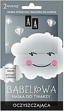 Düfte, Parfümerie und Kosmetik Gesichtsreinigungsmaske für empfindliche und zu Allergie neigende Haut mit Aktivkohle und Acerola-Extrakt - AA Bubble Mask Cleansing Face Mask