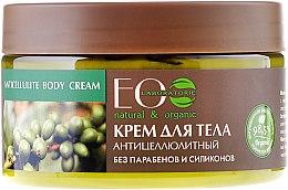 Düfte, Parfümerie und Kosmetik Anti-Cellulite Körpercreme mit grünem Kaffeeöl, Guarana-Extrakt und Orangenöl - ECO Laboratorie Anticellulite Body Cream
