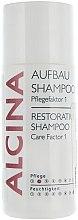 Aufbau-Shampoo Pflegefaktor 1 - Alcina Hair Care Restorative Shampoo — Bild N2