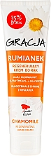 Düfte, Parfümerie und Kosmetik Regenerierende Handcreme mit Kamillenextrakt - Miraculum Gracja Camomile Hand Cream