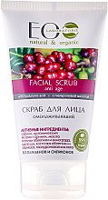 Düfte, Parfümerie und Kosmetik Anti-Aging Gesichtspeeling mit Hyaluronsäure - ECO Laboratorie Facial Scrub Anti Age