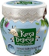 Düfte, Parfümerie und Kosmetik Blauer Baikal-Ton für Gesicht, Körper und Haar - Fito Kosmetik Koza Dereza