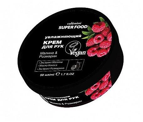 Feuchtigkeitsspendende Handcreme mit Himbeere und Rosmarin - Cafe Mimi Super Food