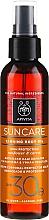 Düfte, Parfümerie und Kosmetik Bräunungsöl für den Körper mit Sonnenblume und Karotte SPF 30 - Apivita Suncare Sunbody Tanning Body Oil SPF30