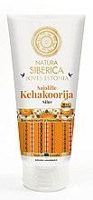 Düfte, Parfümerie und Kosmetik Glättendes Körper-Scrub mit Ringelblume - Natura Siberica Loves Estonia Calendula Body Scrub