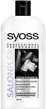 Düfte, Parfümerie und Kosmetik Haarspülung für geschädigtes Haar - Syoss Salon Plex Damaged Hair Conditioner