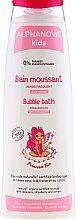 Düfte, Parfümerie und Kosmetik Schaumbad für Kinder mit Erdbeerduft - Alphanova Kids Princess Foaming Bath