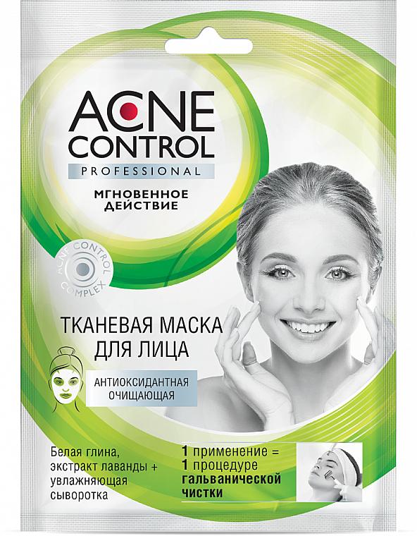 Gesichtsmaske mit weißem Ton und Lavendelextrakt - Fito Kosmetik Acne Control Professional