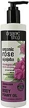 Düfte, Parfümerie und Kosmetik Duschöl mit Bio Damaszener Rosen- und Jojobaöl - Organic shop Body Foam Oil Organic Rose and Jojoba