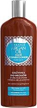 Düfte, Parfümerie und Kosmetik Haarspülung mit Arganöl - GlySkinCare Argan Oil Hair Conditioner