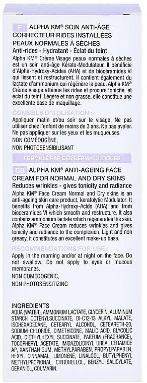 Korrigierende Anti-Aging Gesichtscreme für normale bis trockene Haut - Noreva Laboratoires Alpha KM Corrective Anti-Ageing Treatment Normal To Dry Skins — Bild N9