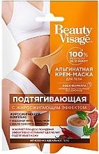 Düfte, Parfümerie und Kosmetik Alginatmaske für den Körper mit Minze und Chili - Fito Kosmetik Beauty Visage