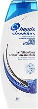 Düfte, Parfümerie und Kosmetik Keratin Shampoo gegen Haarausfall - Head & Shoulders Hairfall Defense Shampoo