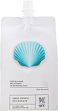 Düfte, Parfümerie und Kosmetik Aufhellende und feuchtigkeitsspendende Gesichtsmaske mit Tiefseeperle - 9CC Deep Sea Pearl Blanchiment Moisturizing Mask