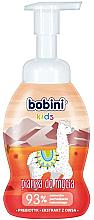 Düfte, Parfümerie und Kosmetik Duschschaum für Kinder mit Haferextrakt Lama - Bobini Lama Washing Foam