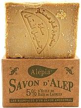 Düfte, Parfümerie und Kosmetik Aleppo-Seife mit 5% Lorbeeröl - Alepia Soap 5% Laurel