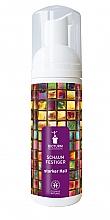 Düfte, Parfümerie und Kosmetik Schaumfestiger Starker Halt - Bioturm Mousse Strong Hold No. 121
