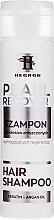 Düfte, Parfümerie und Kosmetik Reparierendes Shampoo für strapaziertes Haar - Hegron Pearl Recover Hair Shampoo
