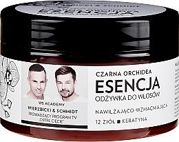 Düfte, Parfümerie und Kosmetik Pflegende und feuchtigkeitsspendende Haarspülung-Essenz - WS Academy Black Orchid Nourishing Essence