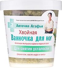 Düfte, Parfümerie und Kosmetik Entspannendes Fußbadesalz mit Wacholder - Rezepte der Oma Agafja