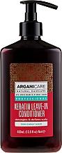 Düfte, Parfümerie und Kosmetik Conditioner mit Arganöl und Keratin für lockiges Haar ohne Ausspülen - Arganicare Keratin Leave-in Conditioner For Curly Hair