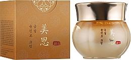Düfte, Parfümerie und Kosmetik Verjüngende Gesichtscreme mit Lifting-Effekt - Missha Misa Geum Sul Lifting Special Cream
