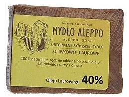 Düfte, Parfümerie und Kosmetik Aleppo-Seife mit 40% Lorbeeröl - Biomika Aleppo Soap