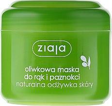 Nand- und Nagelmaske mit natürlicher Olive - Ziaja Hand and Nail Mask — Bild N1