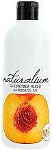 Düfte, Parfümerie und Kosmetik Pflegendes Bade- und Duschgel mit Pfirsichduft - Naturalium Bath And Shower Gel Peach
