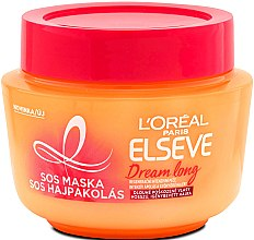 Düfte, Parfümerie und Kosmetik Regenerierende Haarmaske mit Keratin, Vitaminen und Rizinusöl - Loreal Paris Elseve Dream Long SOS Mask