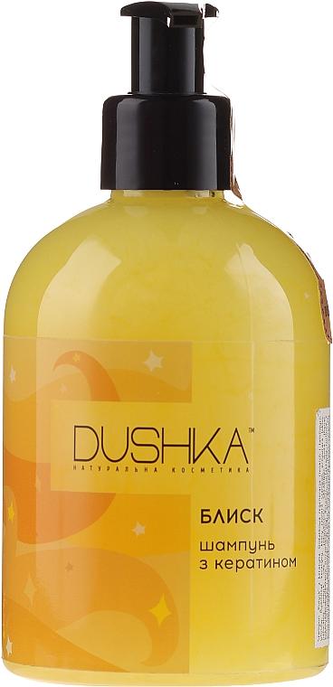 Shampoo mit Keratin für mehr Glanz - Dushka — Bild N1
